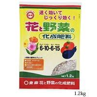 東商 花と野菜の化成肥料 1.2kg×20個
