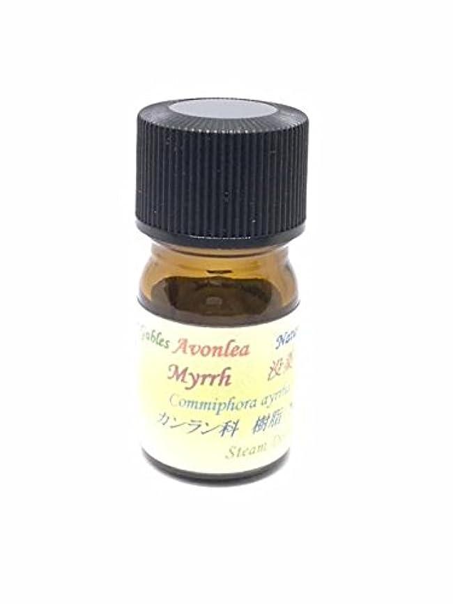遅滞強制毎週ミルラエッセンシャルオイル精油 (和名 没薬)Myrrh gel (5ml)