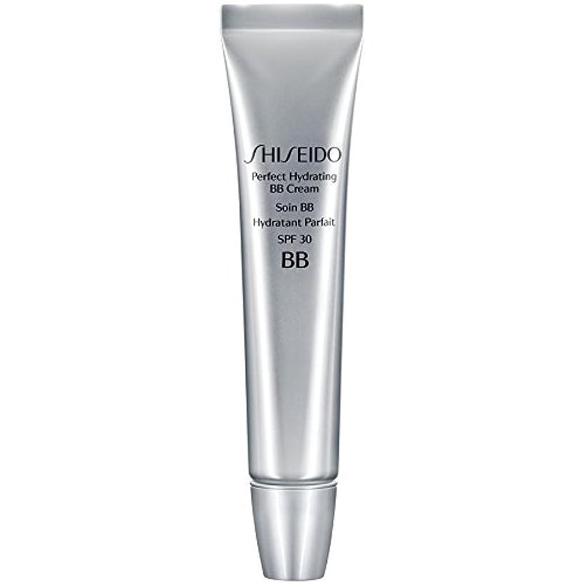 ギャザー書き出す取る[Shiseido ] 資生堂完璧な水和BbクリームSpf 30 30ミリリットル媒体 - Shiseido Perfect Hydrating BB Cream SPF 30 30ml Medium [並行輸入品]