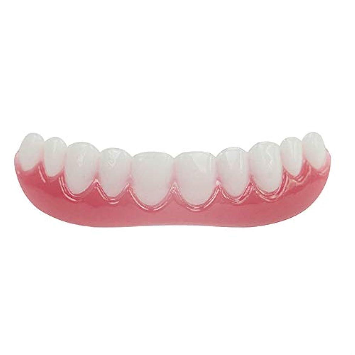 ピンチバンガロー滞在シリコーンシミュレーション義歯、歯科用ベニヤホワイトトゥースセット(3個),Colorbox,Lower
