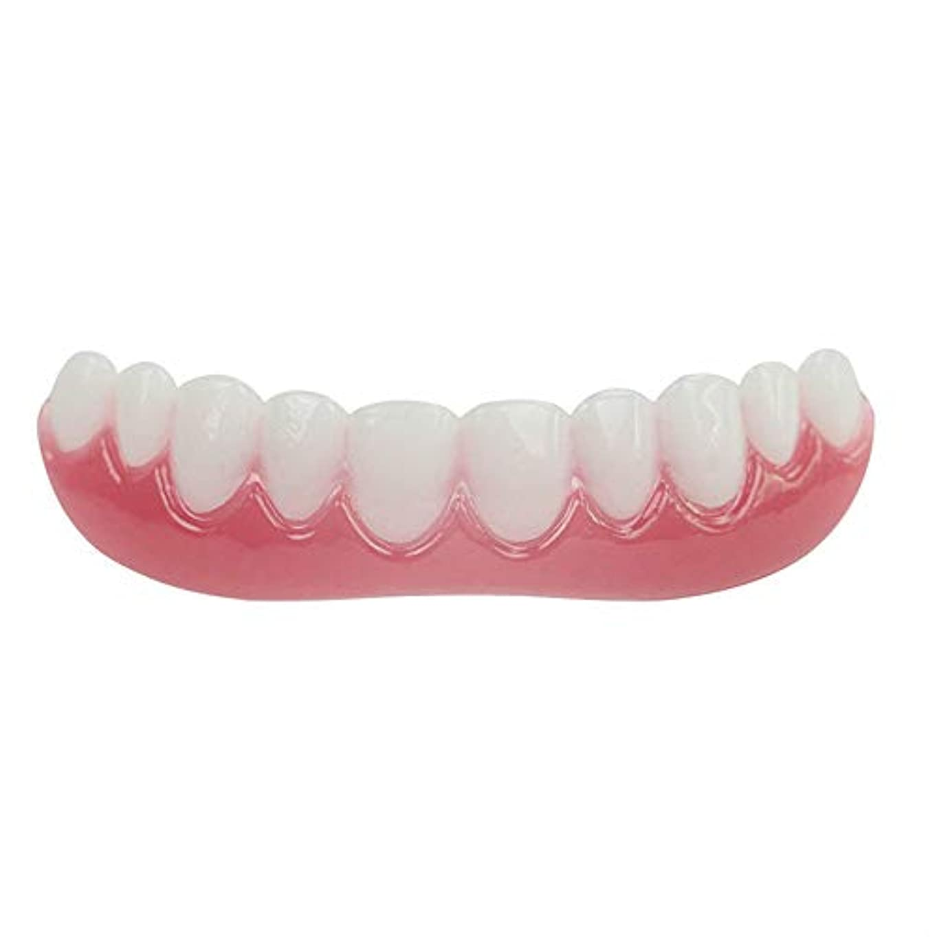 恩恵コミュニティインドシリコンシミュレーション義歯、歯科用ベニヤホワイトトゥースセット(1個),Boxed,Lower