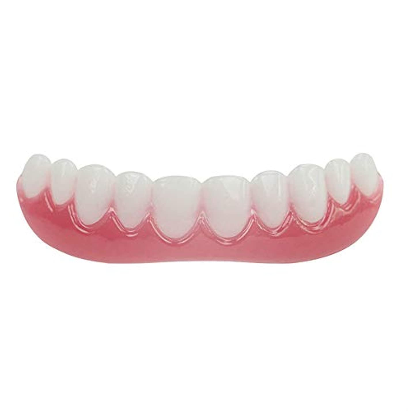 冷笑する南西フォアタイプシリコンシミュレーション義歯、歯科用ベニヤホワイトトゥースセット(1個),Boxed,Lower