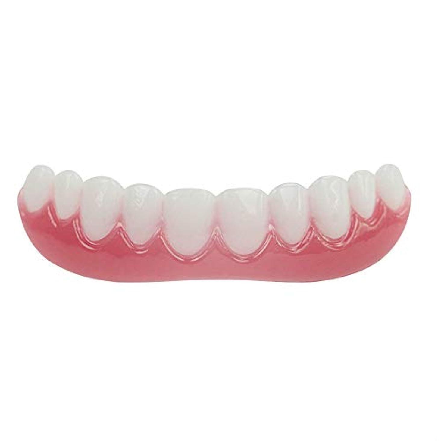 お金ラフト悪質なシリコンシミュレーション義歯、歯科用ベニヤホワイトトゥースセット(1個),Boxed,Lower