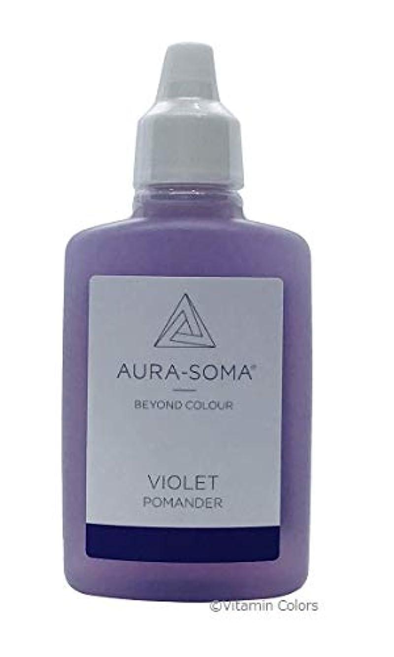 作りスポンジ一般的に言えばオーラソーマ ポマンダー バイオレット/25ml Aurasoma