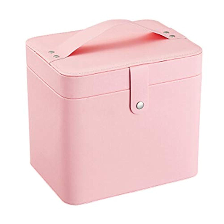 不規則な虚弱違反化粧オーガナイザーバッグ 化粧鏡で小さなものの種類の旅行のための美容メイクアップのためのピンクのポータブル化粧品バッグ 化粧品ケース