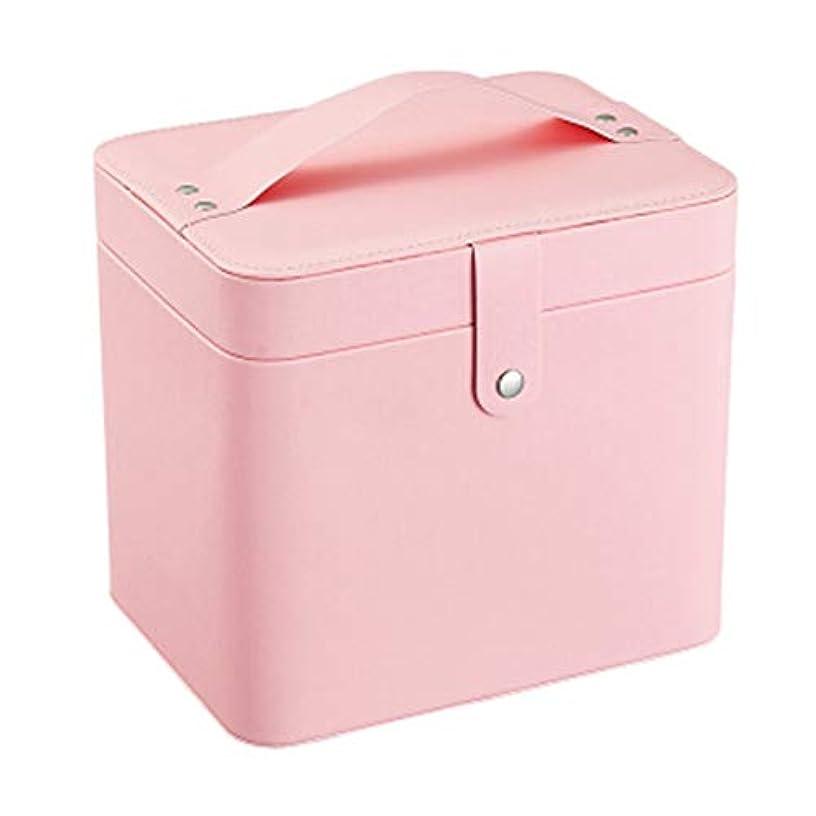 書士恥ずかしさ練習化粧オーガナイザーバッグ 化粧鏡で小さなものの種類の旅行のための美容メイクアップのためのピンクのポータブル化粧品バッグ 化粧品ケース