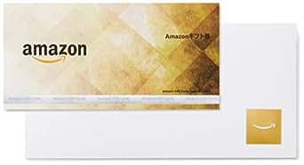 Amazonギフト券(商品券タイプ) - オレンジ (金額自由設定)