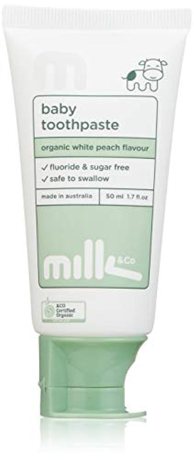 パプアニューギニア特徴づけるかなりMILK(ミルク) ベビー トゥースペースト (歯磨き粉) 50ml