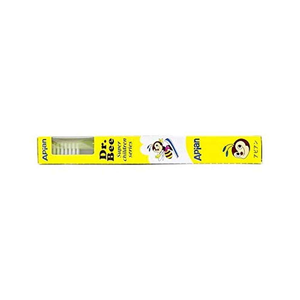 積極的に特徴づけるポットDr.Bee(ドクタービー) 歯ブラシ アピアン 1本