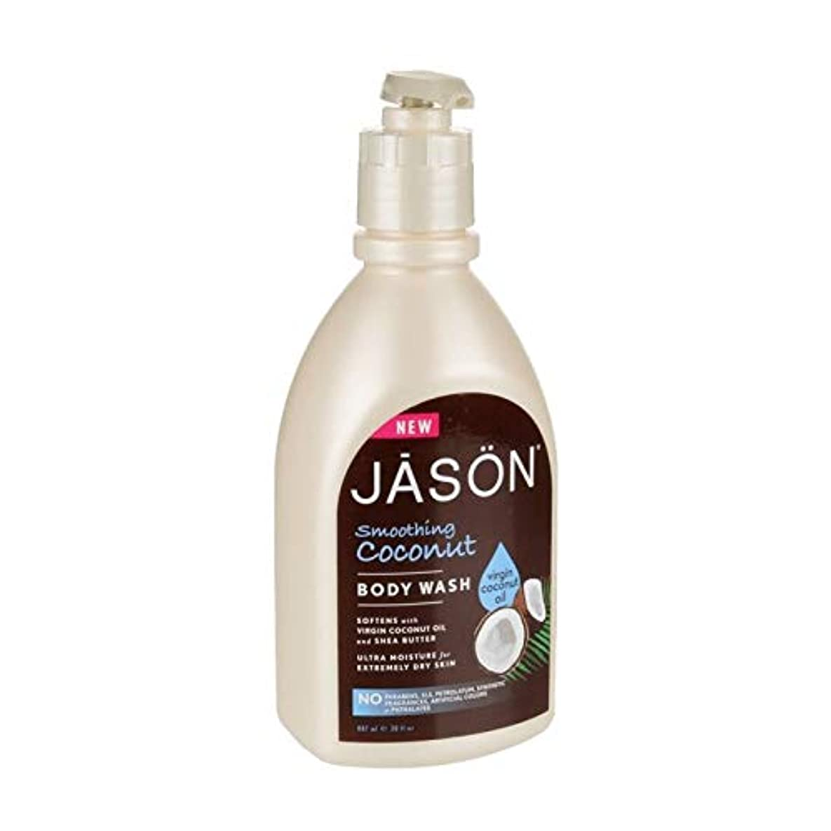 抗議会議投獄[Jason] ジェイソン?ココナッツボディウォッシュ887ミリリットル - Jason Coconut Body Wash 887ml [並行輸入品]