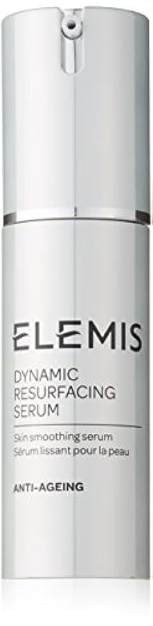 大気干ばつ醜いエレミス Dynamic Resurfacing Serum 30ml/1oz並行輸入品