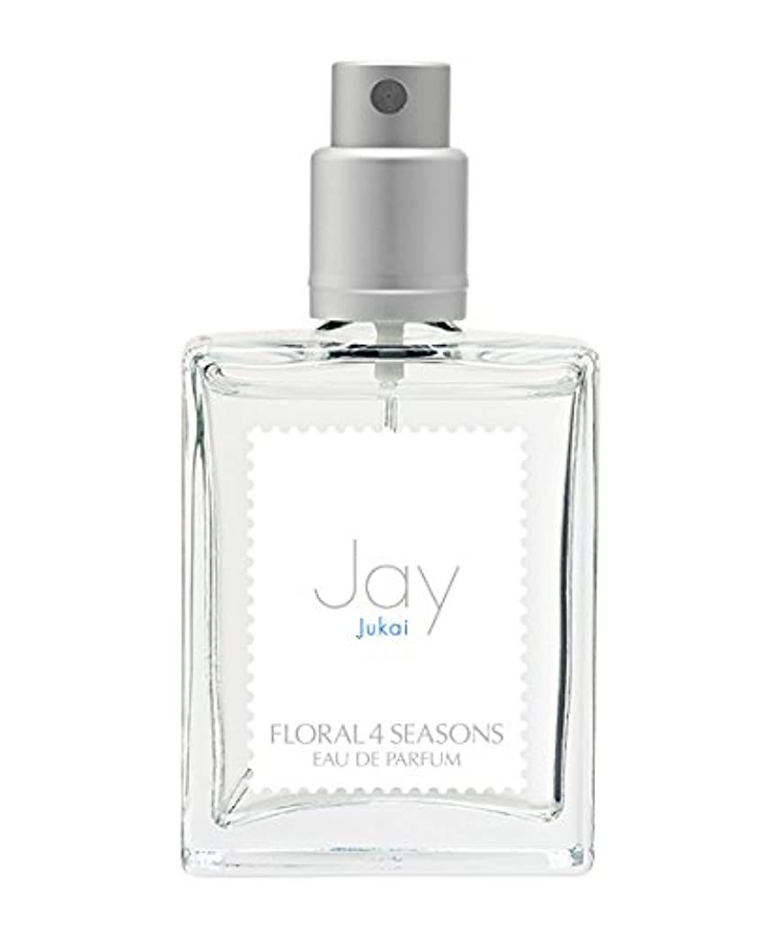傾いた聖域市の花武蔵野ワークスの香水「樹海」(Jay)(EDP/25mL)