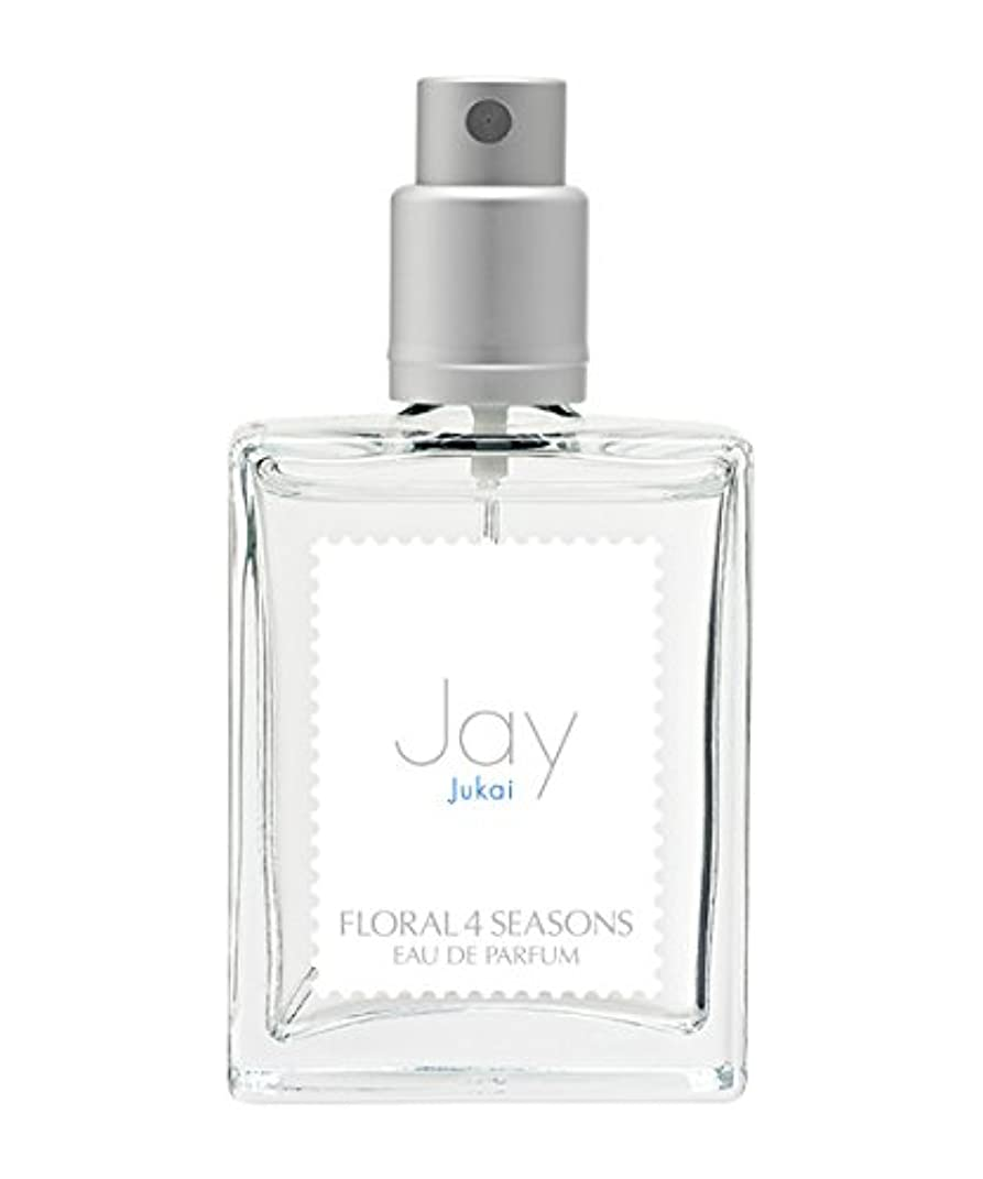 現在巨大なぐったり武蔵野ワークスの香水「樹海」(Jay)(EDP/25mL)