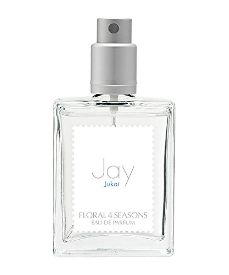 百年旅チラチラする武蔵野ワークスの香水「樹海」(Jay)(EDP/25mL)