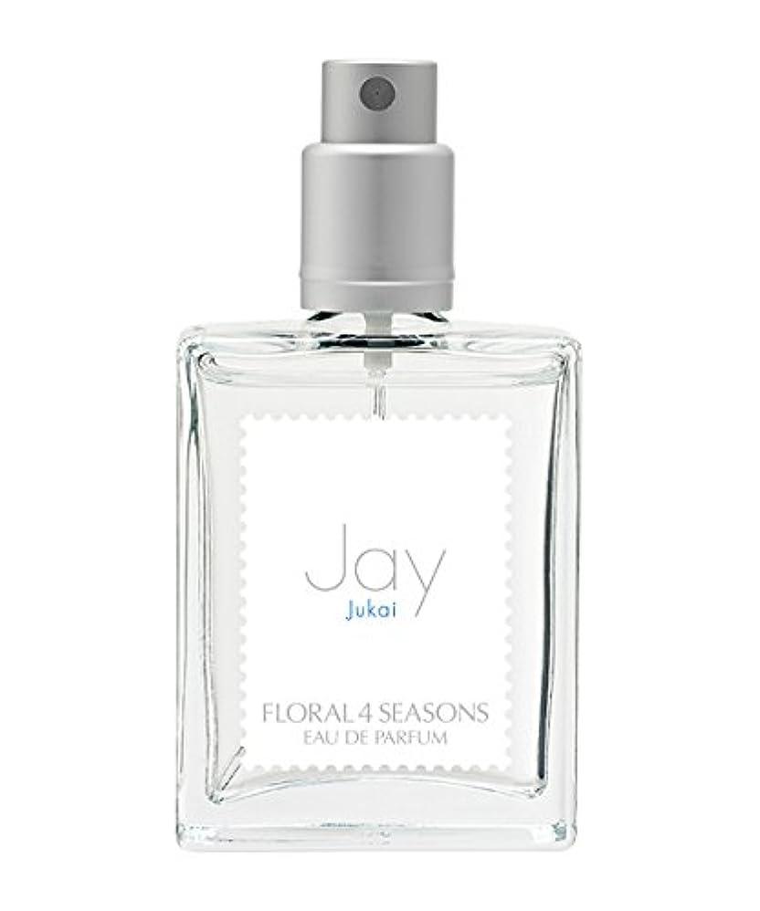 相対的コンセンサス十代武蔵野ワークスの香水「樹海」(Jay)(EDP/25mL)