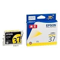 (業務用4セット) EPSON エプソン インクカートリッジ 純正 【ICY37】 イエロー(黄) ds-1463120