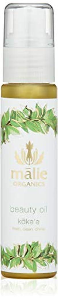 バリケード遅らせる溝Malie Organics(マリエオーガニクス) ビューティーオイル コケエ 75ml