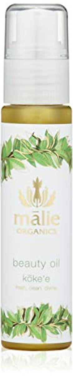 洪水今まで性差別Malie Organics(マリエオーガニクス) コケエ