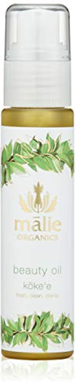 ライブ花婿大声でMalie Organics(マリエオーガニクス) ビューティーオイル コケエ 75ml