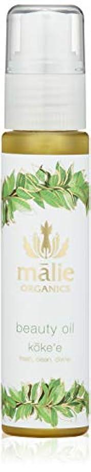 王族下線メールを書くMalie Organics(マリエオーガニクス) ビューティーオイル コケエ 75ml