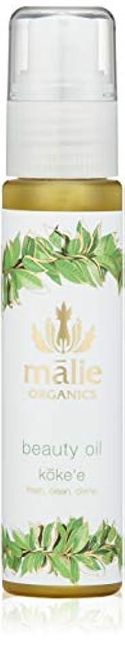 り切断する幻想Malie Organics(マリエオーガニクス) ビューティーオイル コケエ 75ml