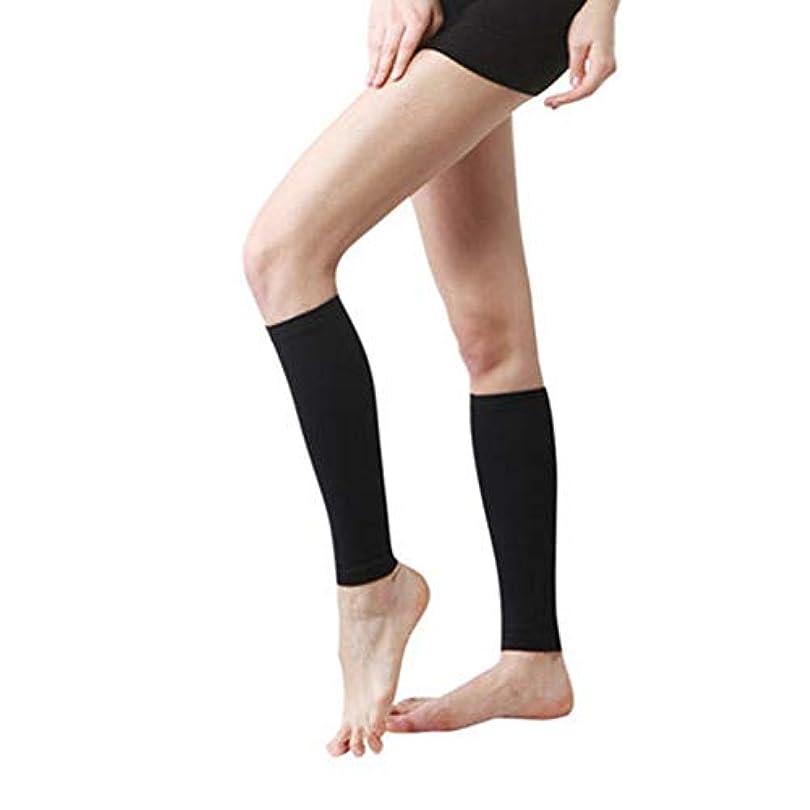 レバー必要ない豊富に丈夫な男性女性プロの圧縮靴下通気性のある旅行活動看護師用シンススプリントフライトトラベル - ブラック