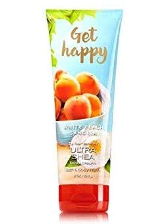 強制愛国的な批判的【Bath&Body Works/バス&ボディワークス】 ボディクリーム ホワイトピーチサングリア Body Cream Get Happy White Peach Sangria 8 oz / 226 g [並行輸入品]
