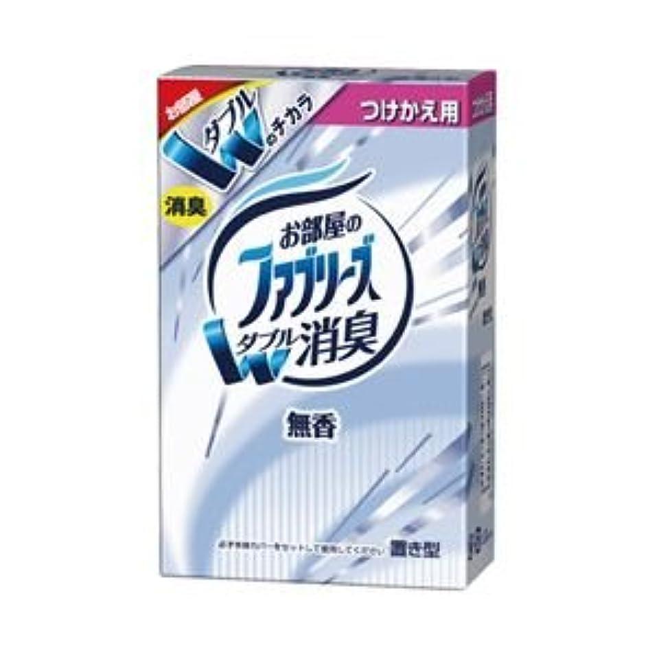 騒乱早くテロ(業務用セット) P&G 置き型ファブリーズ 無香つけ替用 【×10セット】 dS-1640756
