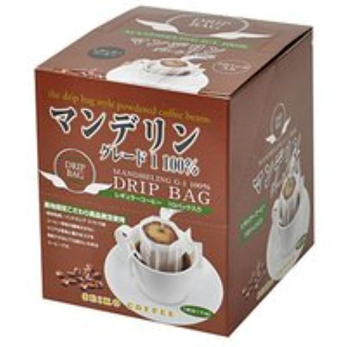 同化するマスタード受粉するカフェ工房 ドリップコーヒー マンデリングレード1 10杯分