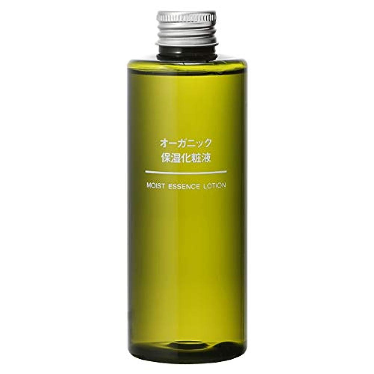 祈り人工的なメタルライン無印良品 オーガニック保湿化粧液 200ml