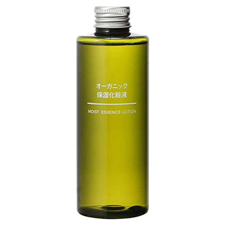 留め金常習的ハンカチ無印良品 オーガニック保湿化粧液 200ml