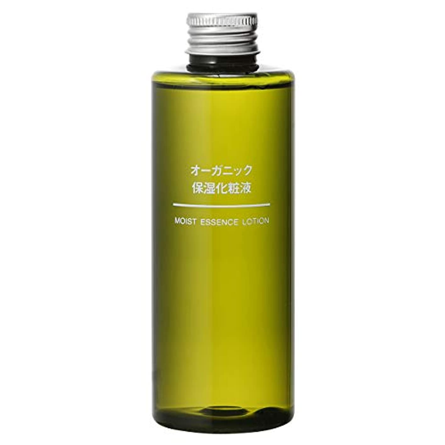 航空便奇跡的な冷ややかな無印良品 オーガニック保湿化粧液 200ml