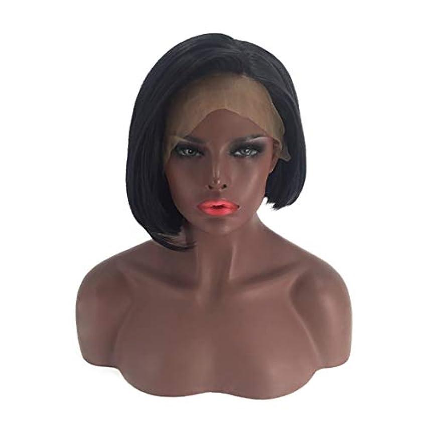 野心葡萄不運Koloeplf ボブウィッグショートストレート人工毛ブラックレースフロントかつら女性用ナチュラル見る耐熱性 (Size : 10inch)
