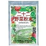 二十二野菜粉末(2.5g×30包)