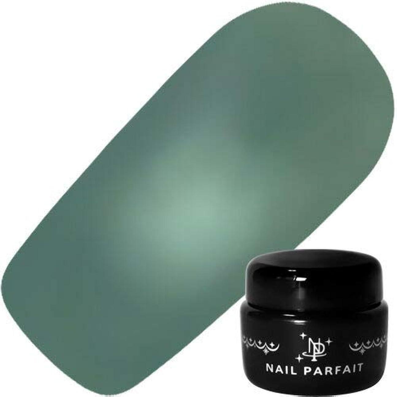 ポーズバンブランド名NAIL PARFAIT ネイルパフェ カラージェル A47浅葱 2g 【ジェル/カラージェル?ネイル用品】