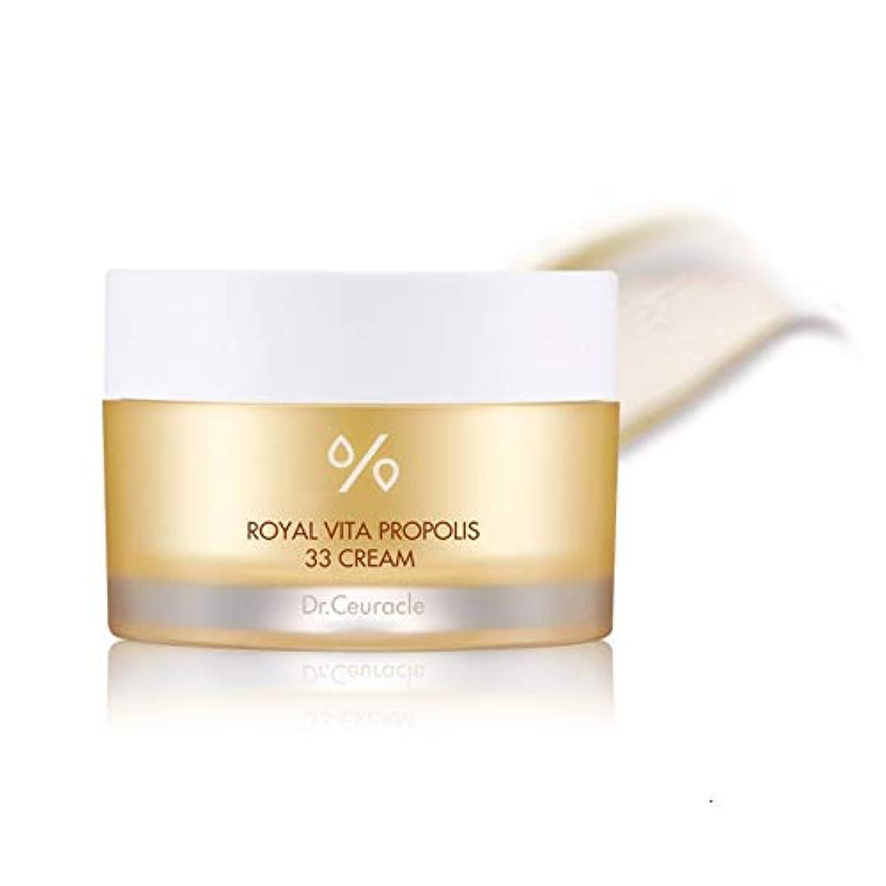 ワークショップレビュアーデコレーションDr.Ceuracle[ドクター·シュラクル] ローヤル ビタ プロポリス 33 クリーム/Royal Vita Propolis 33 Cream (50g) [並行輸入品]