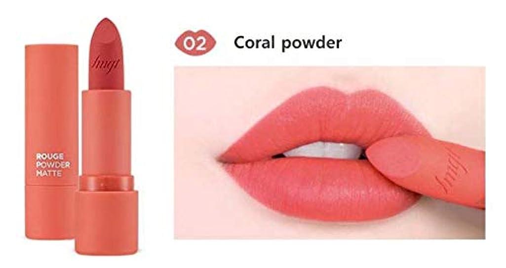 半ば剃るトマト[ザ?フェイスショップ] THE FACE SHOP [ルージュ パウダー マット 3.2g] Rouge Powder Matte 3.2g [海外直送品] (#02. Coral)