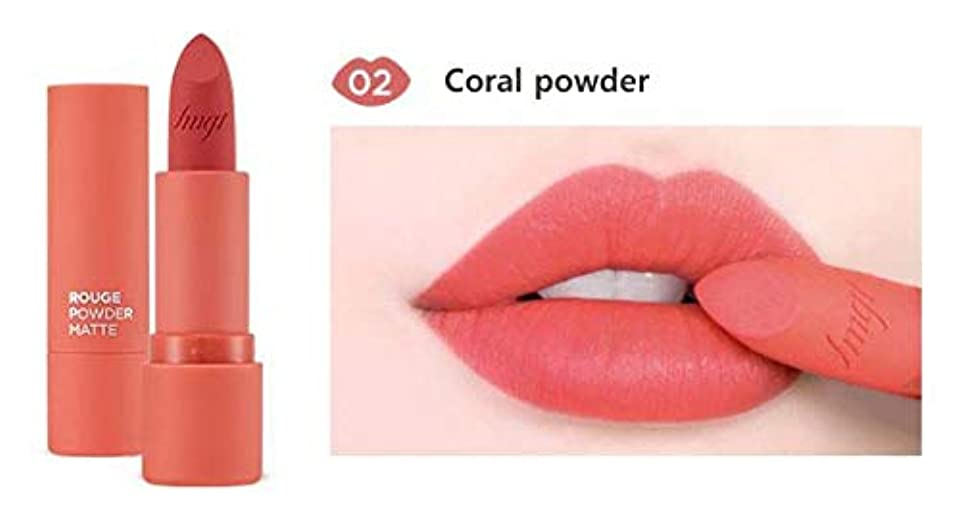 誘惑受け取る厳密に[ザ?フェイスショップ] THE FACE SHOP [ルージュ パウダー マット 3.2g] Rouge Powder Matte 3.2g [海外直送品] (#02. Coral)