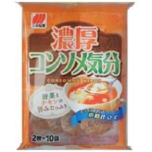 三幸製菓 せんべい 濃厚コンソメ気分 20枚×12入