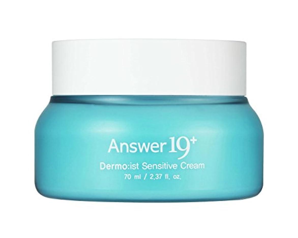 割れ目娘不適[ANSWER NINETEEN +] 感受性クリーム - 敏感肌のための深いモイスチャライジング、鎮静効果。 天然スーパーフード成分、パンテノール(ビタミンB5)、ベータグルカン、ヒアルロン酸、70ml