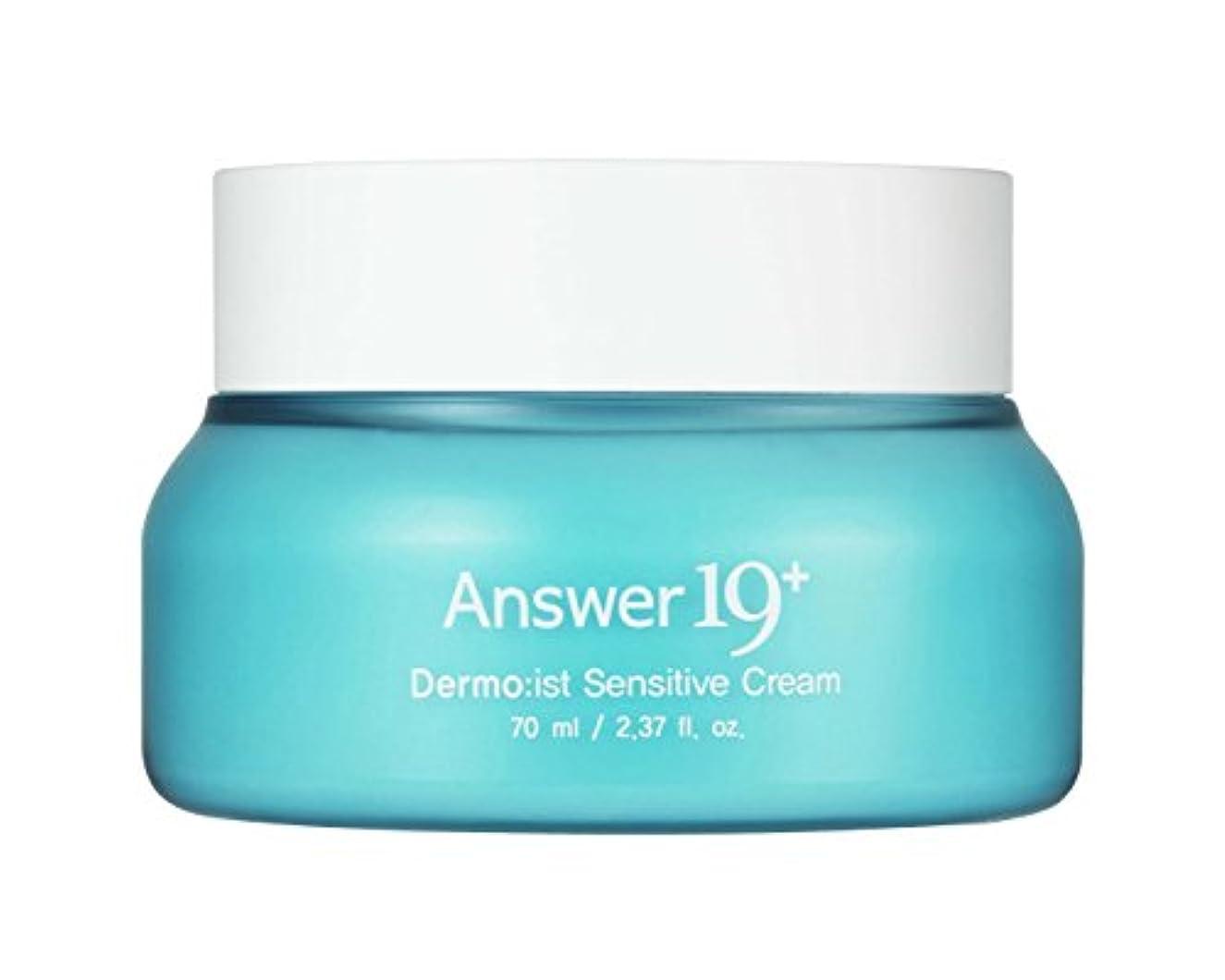 ママ横あたり[ANSWER NINETEEN +] 感受性クリーム - 敏感肌のための深いモイスチャライジング、鎮静効果。 天然スーパーフード成分、パンテノール(ビタミンB5)、ベータグルカン、ヒアルロン酸、70ml