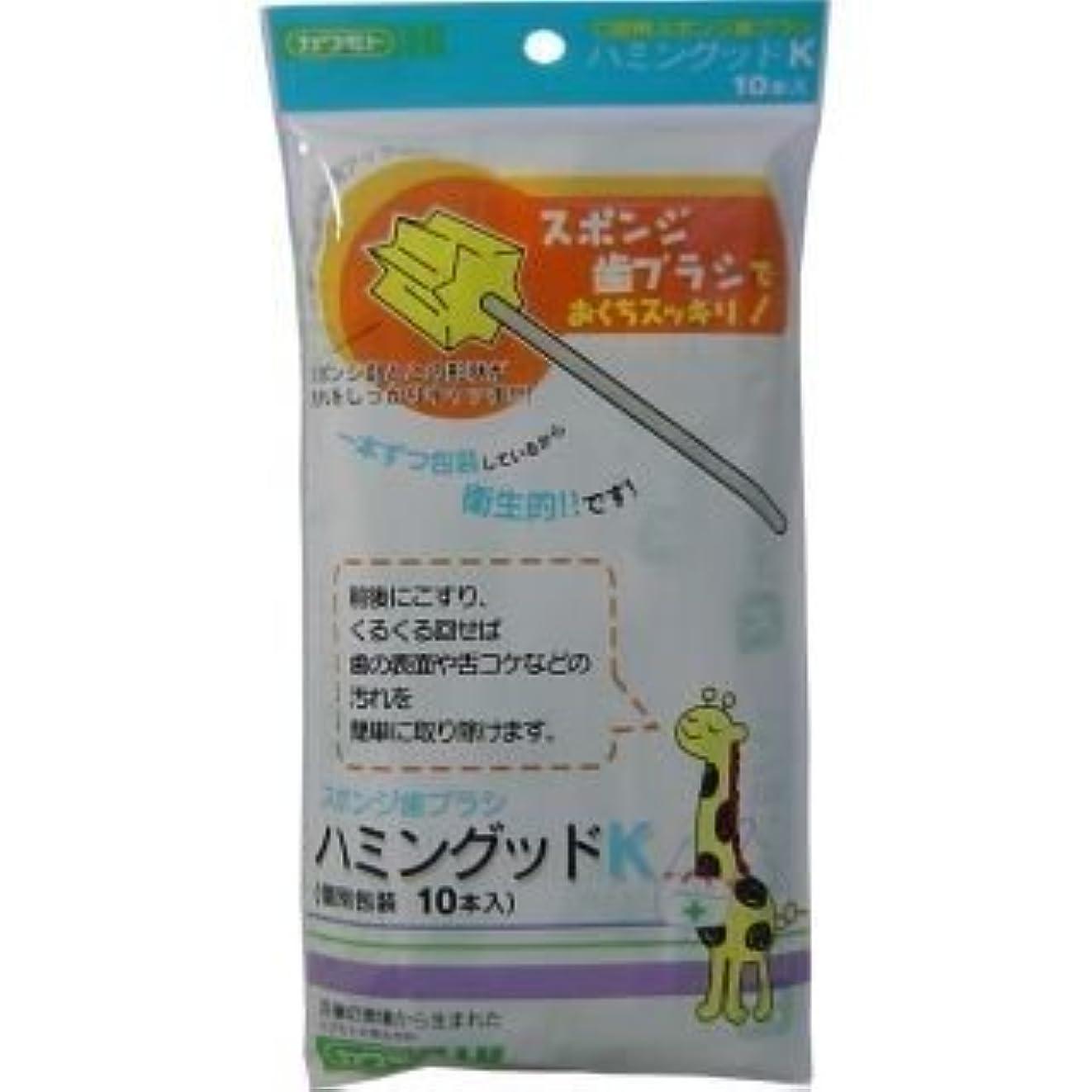 口腔用スポンジ歯ブラシ!これ1本で、歯の表面や歯茎から舌の汚れまで、きれいサッパリ!使い捨てだから衛生的!個別包装!10本入!