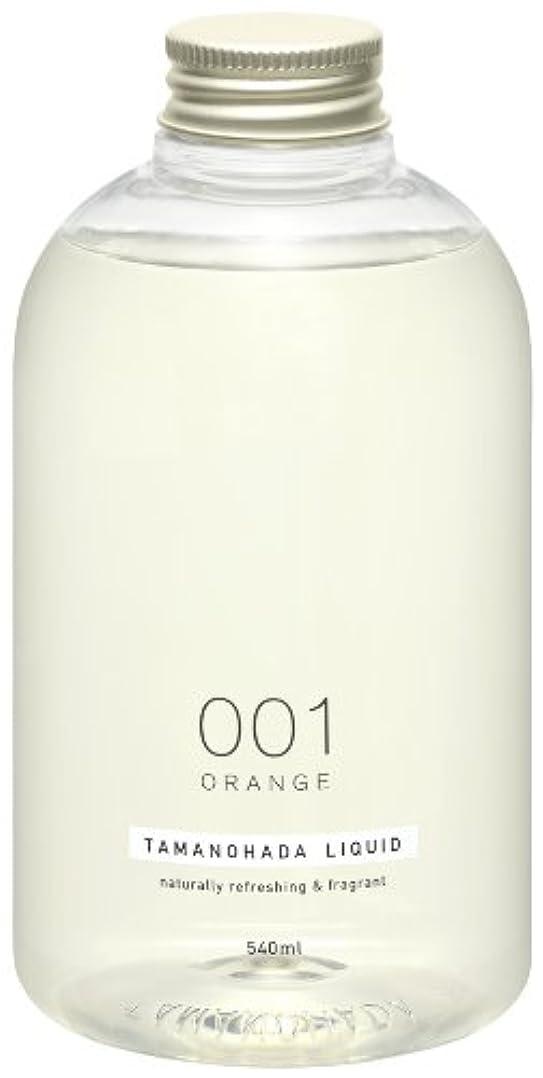 ファウル印刷するブレークタマノハダ リクイッド 001 オレンジ 540ml