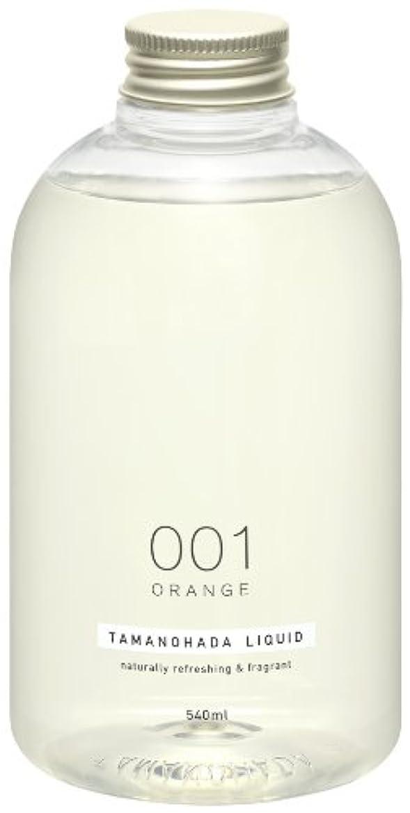 実験的決定信頼性のあるタマノハダ リクイッド 001 オレンジ 540ml