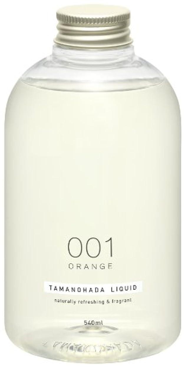 パーセント寛大な涙タマノハダ リクイッド 001 オレンジ 540ml