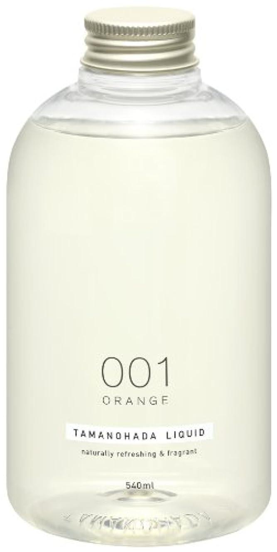 出口変更可能ワンダータマノハダ リクイッド 001 オレンジ 540ml