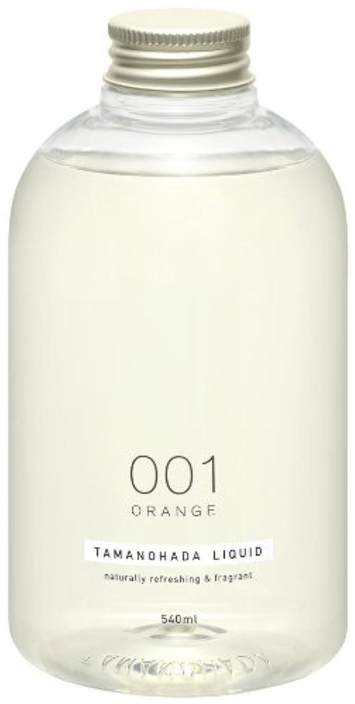修正するジュース机タマノハダ リクイッド 001 オレンジ 540ml