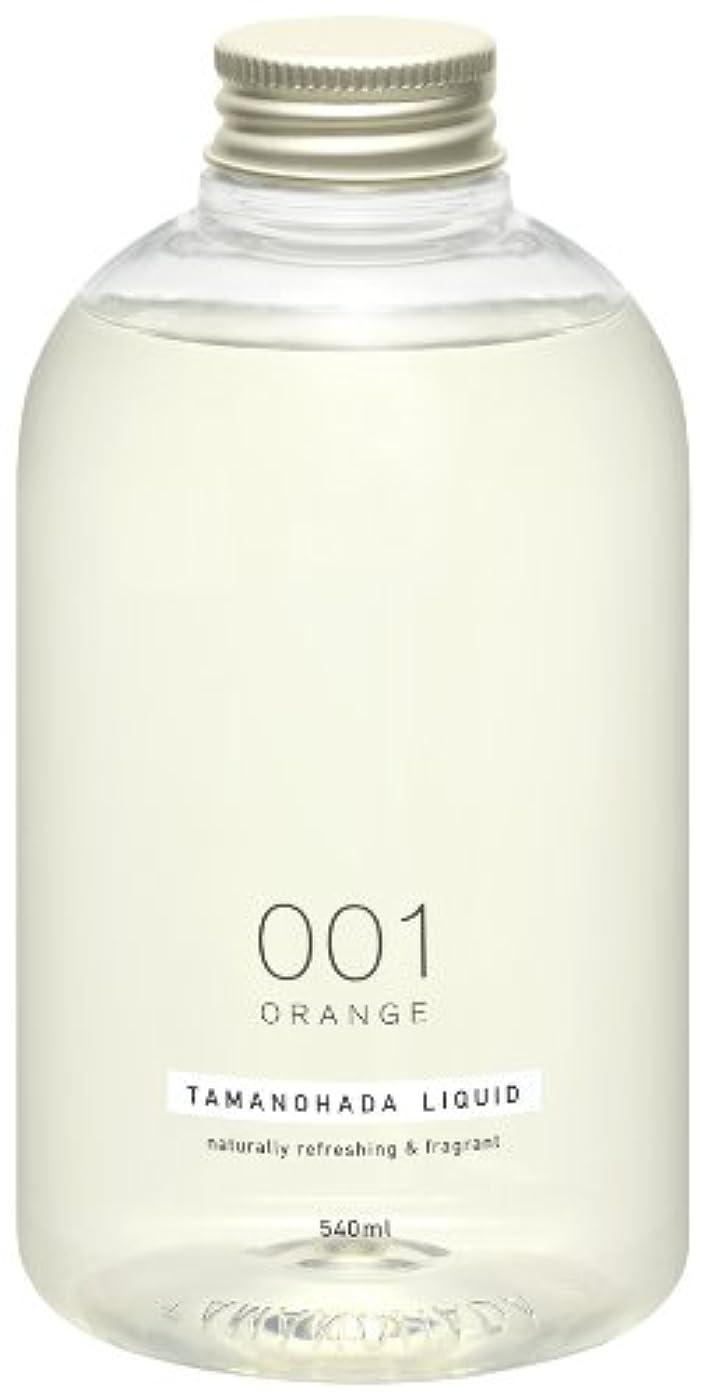 血モスクマラドロイトタマノハダ リクイッド 001 オレンジ 540ml