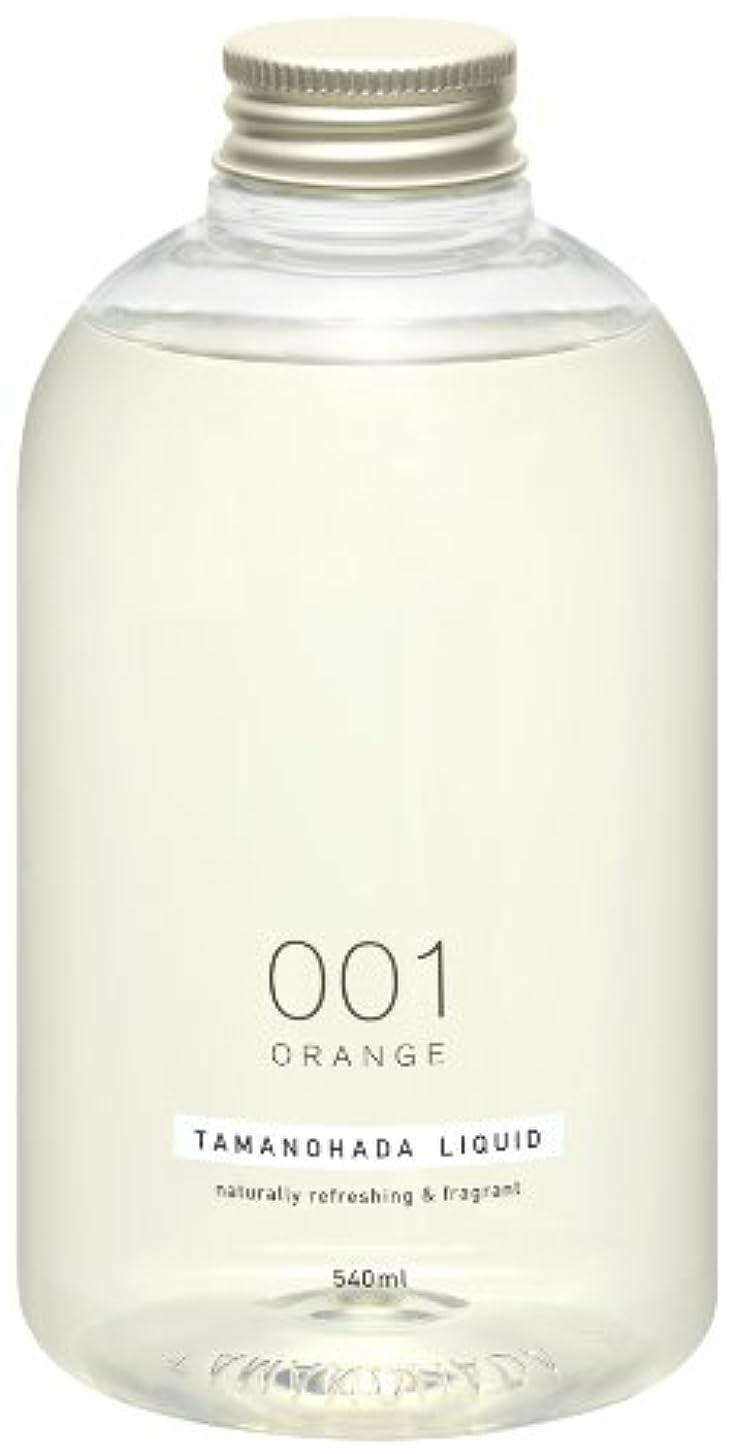 シャンプーやりすぎ説得力のあるタマノハダ リクイッド 001 オレンジ 540ml