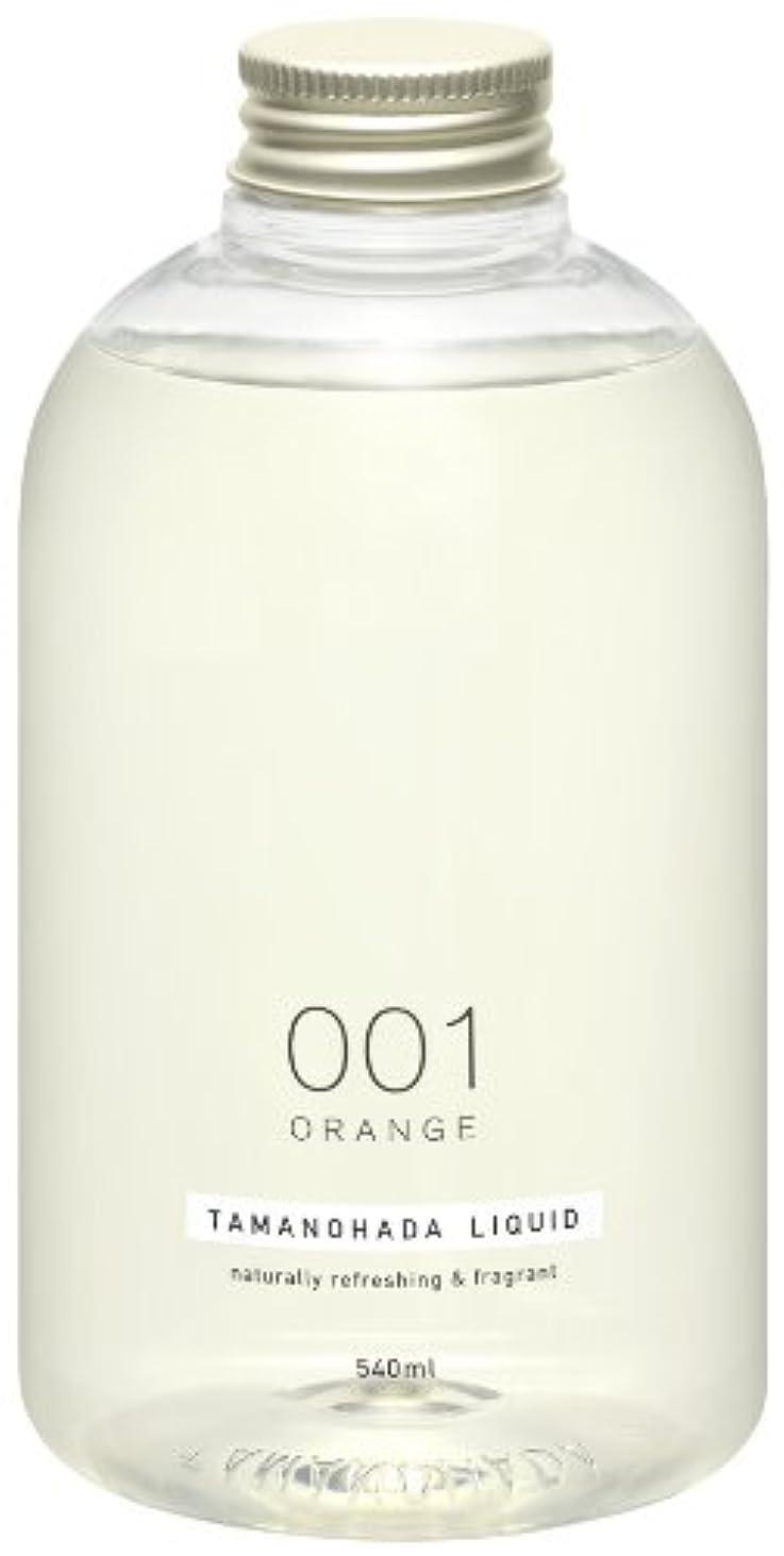 綺麗な哀スライスタマノハダ リクイッド 001 オレンジ 540ml